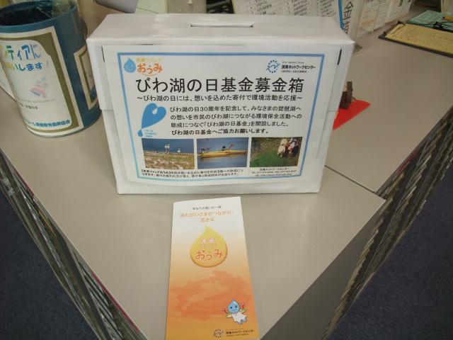 20110701biwako.jpg