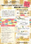 enishikakehashi201910のサムネイル