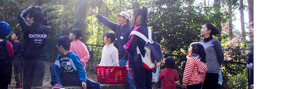 「おうみ未来塾」グループ活動での企画イベント