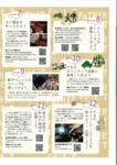 FOTHERFOREST3のサムネイル