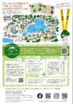 FOTHERFOREST4のサムネイル